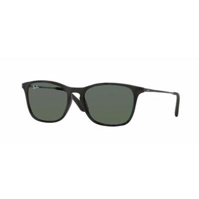 RAY BAN Junior <br>RJ9061S 700571</br>